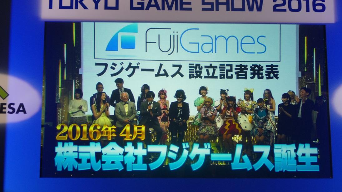 フジゲームス新作発表会ステージでX JAPAN Toshlがシャウト!【TGS2016】