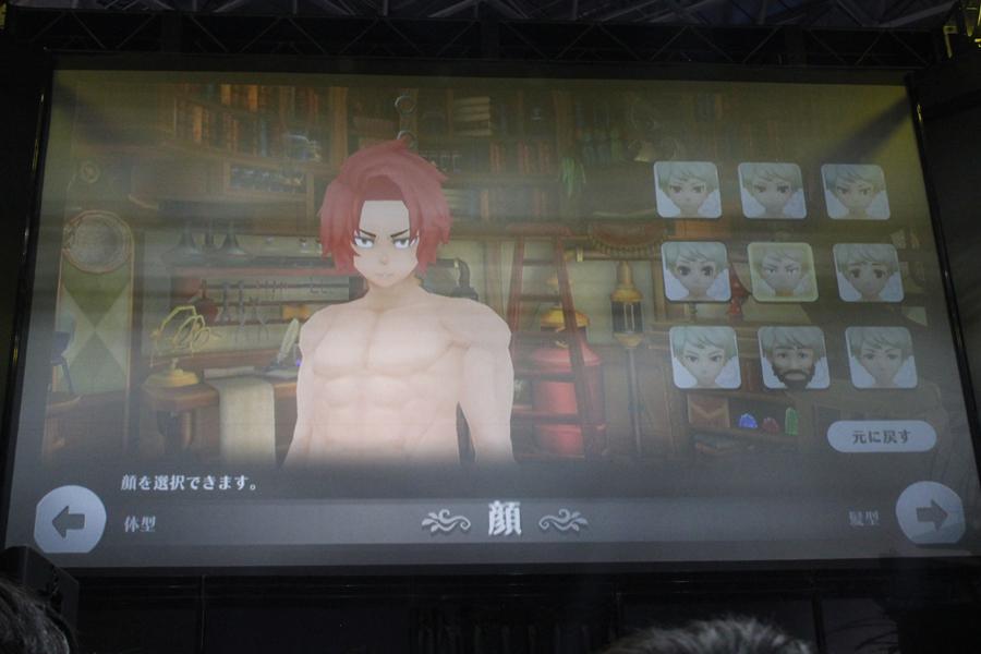 三森すずこさんが「魔王ちゃん」と2度目の対面!? 『アルケミアストーリー』は2016年度中にリリース【TGS2016】