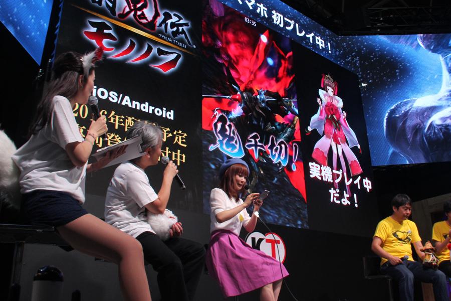 中川翔子さんが『討鬼伝モノノフ』の実機プレイに挑戦! ゴウエンマと対決【TGS2016】