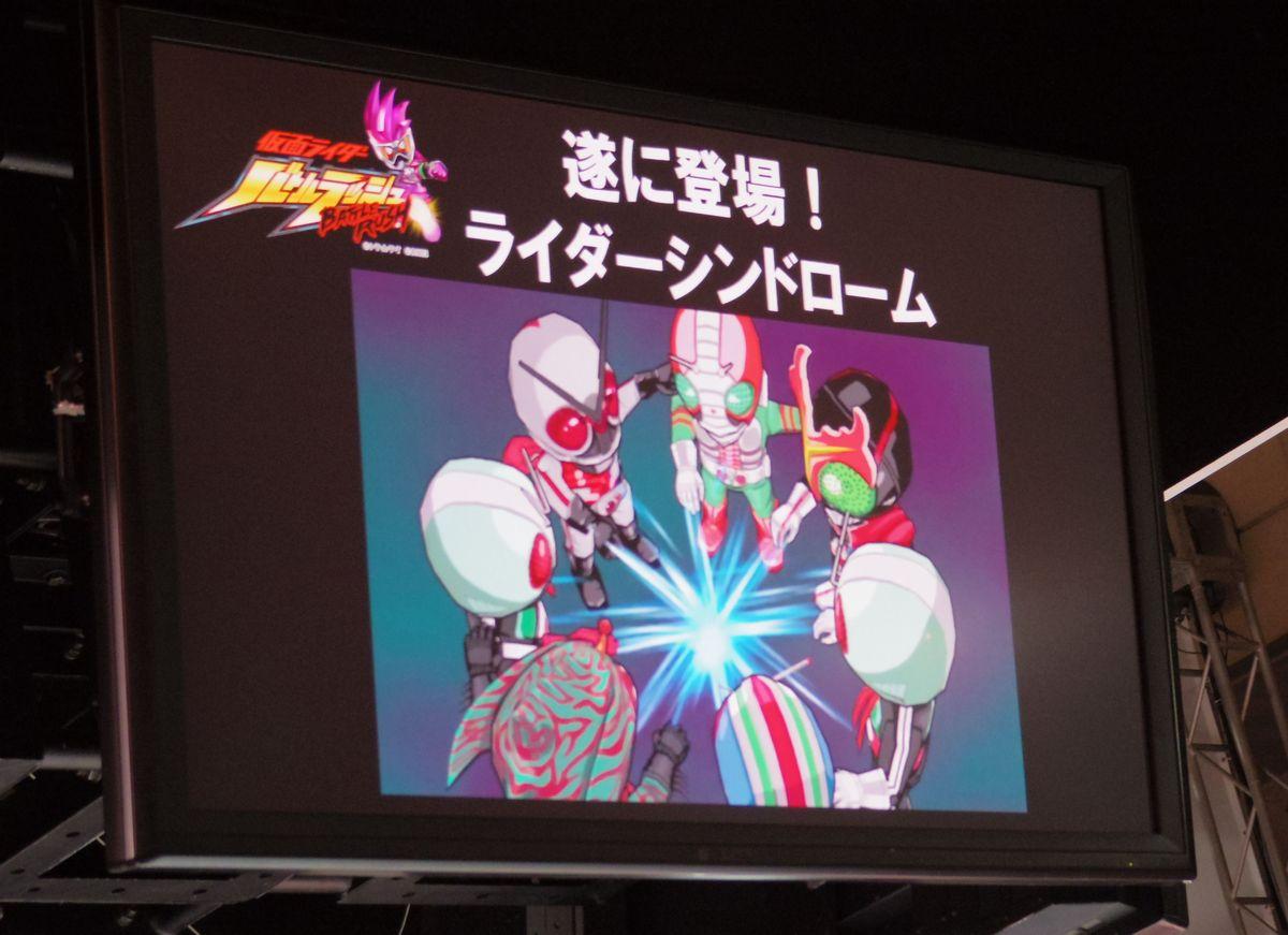 新ライダー「エグゼイド」が早くも登場!『仮面ライダー』ゲーム最新情報ステージ【TGS2016】