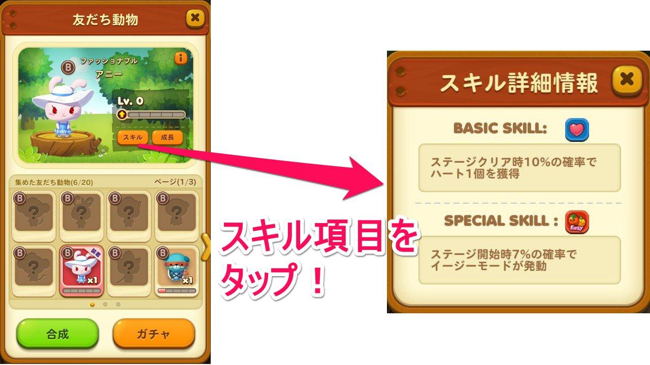 LINE タッチモンチー【ゲームレビュー】