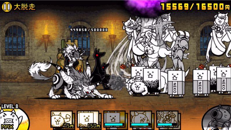 にゃんこ大戦争【攻略】: レジェンドストーリー「大脱走」を基本キャラクターで無課金攻略