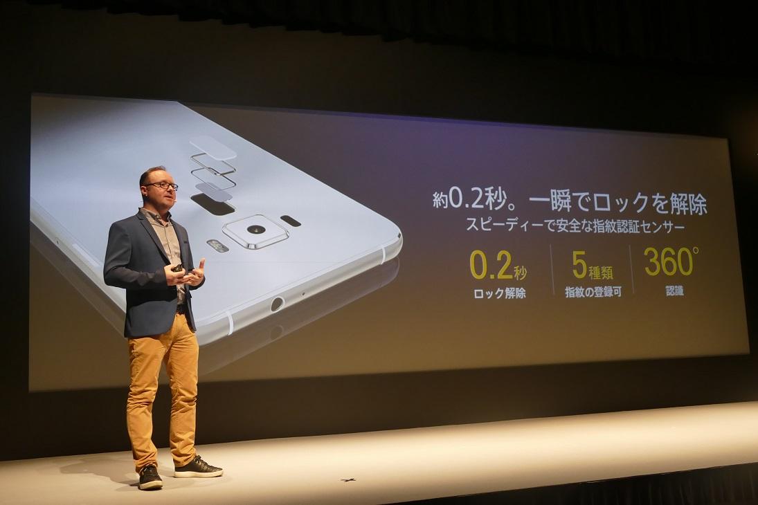 性能怪獣ZenFone3 Deluxe日本上陸! ASUS発表会「Zenvolution」レポート