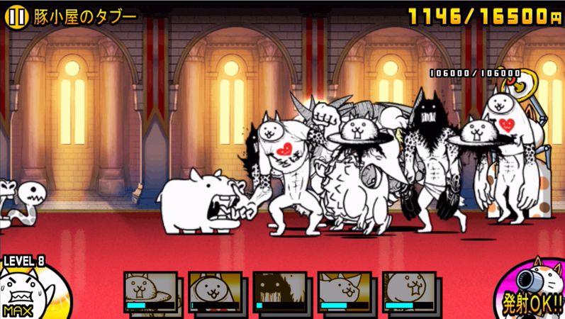 にゃんこ大戦争【攻略】: レジェンドストーリー「豚小屋のタブー」を基本キャラクターで無課金攻略