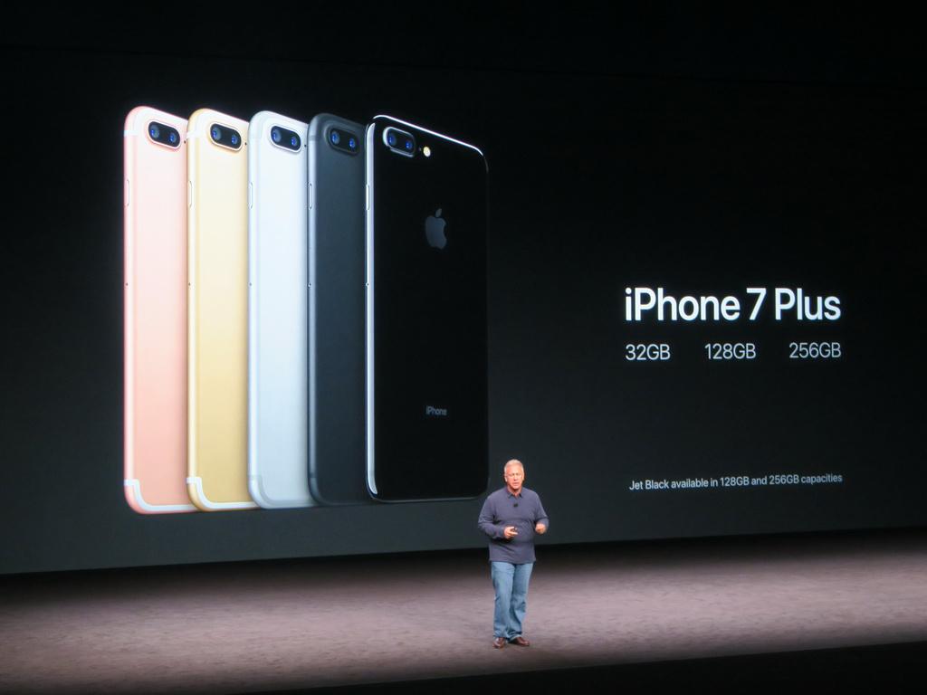 【法林岳之のFall in place】第26回: iPhone 7/7 PlusのFeliCa搭載に見え隠れするアップルとJR東日本の思惑