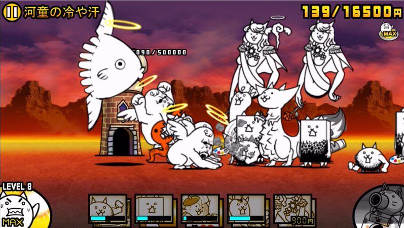 にゃんこ大戦争【攻略】: レジェンドストーリー「河童の冷や汗」を基本キャラクターで無課金攻略