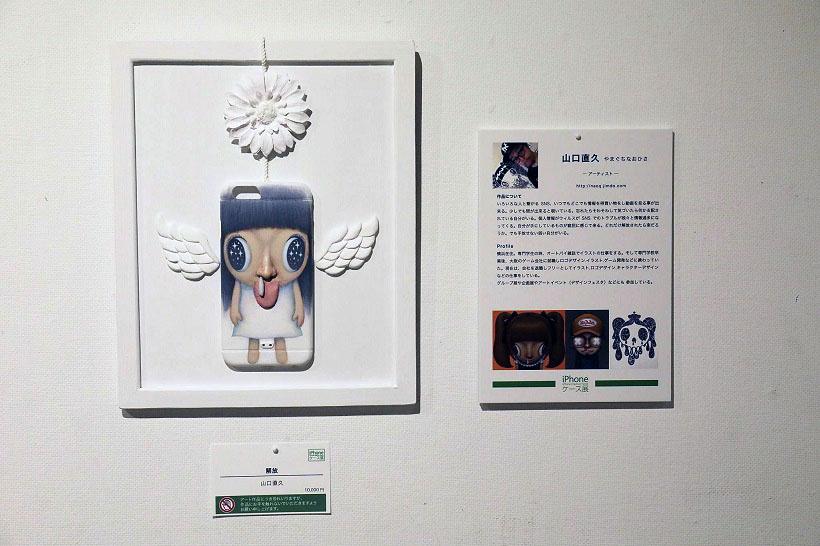 【西川善司のモバイルテックアラカルト】第27回: 西川善司が見たiPhoneケース展の世界(後編)~アイディア満載のユニークiPhoneケース編