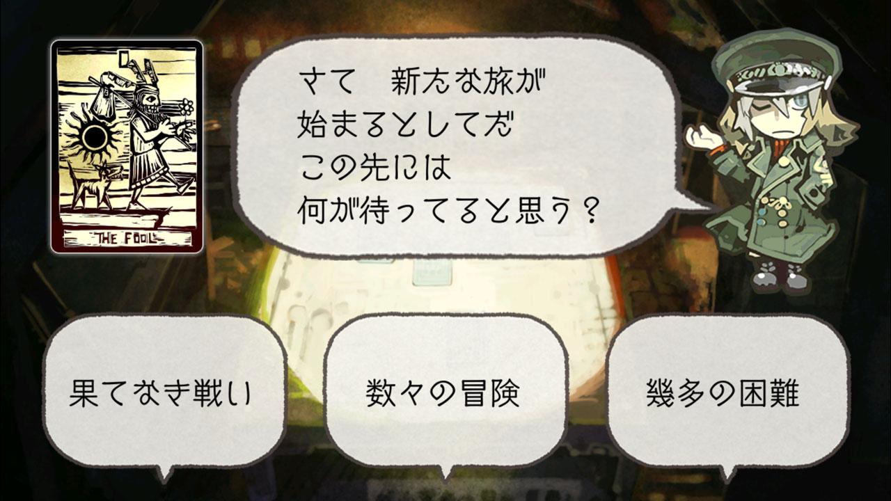 はがねオーケストラ【ゲームレビュー】
