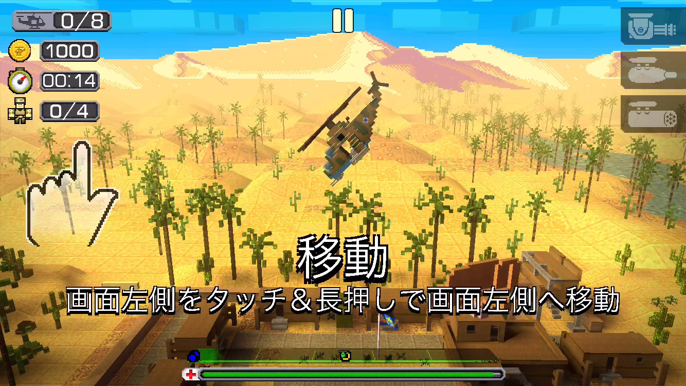 Dustoff Heli Rescue 2【ゲームレビュー】