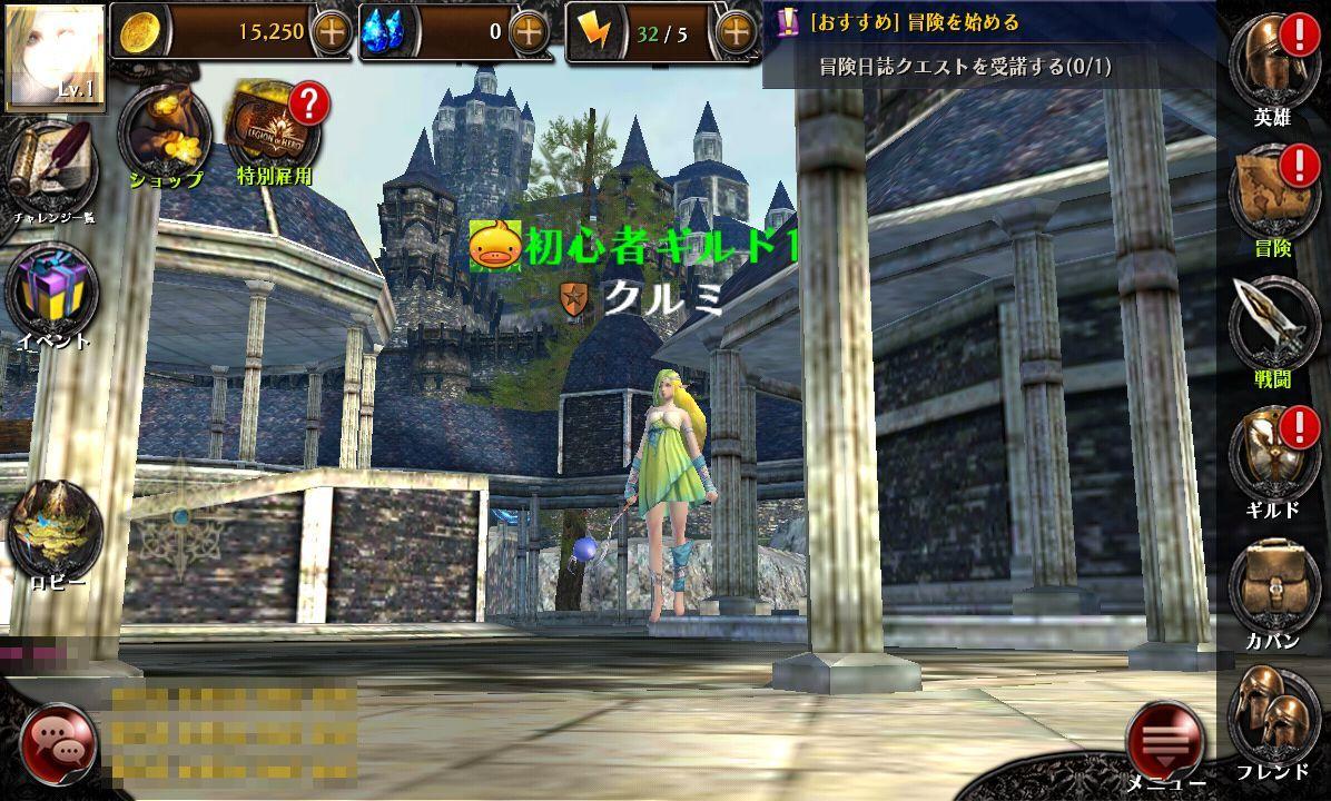クロスレギオン【攻略】: 最速でギルドボス討伐!(前編)超速レベルアップ法とおすすめ英雄を紹介