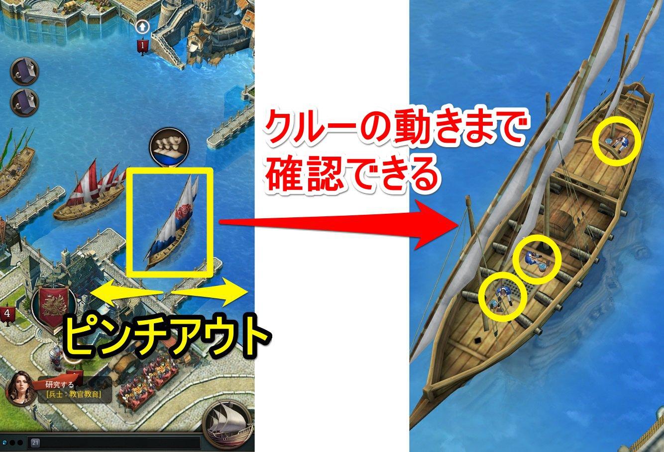 『オーシャン&エンパイア』をCBTで先行プレイ! カスタムした艦船で海上の覇者を目指せ【ゲームプレビュー】