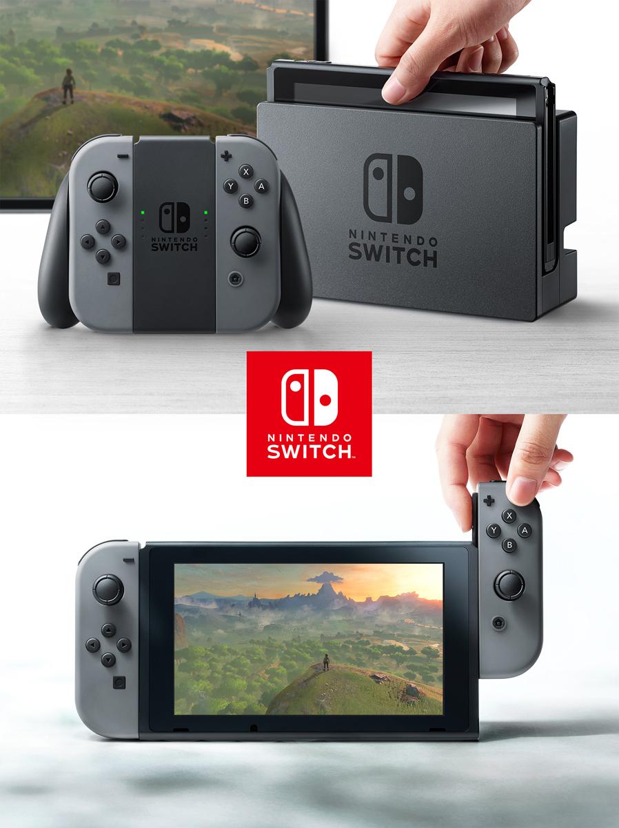 [黒川文雄のゲーム非武装地帯] 第22回: 「Nintendo Switch」スイッチを入れるのはあなた