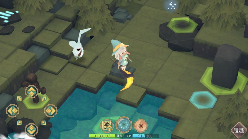 魔女の泉2