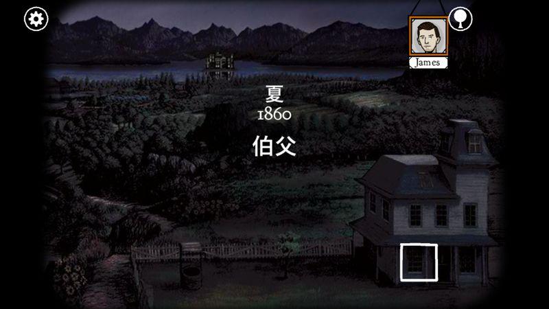 Rusty Lake: Roots【ゲームレビュー】