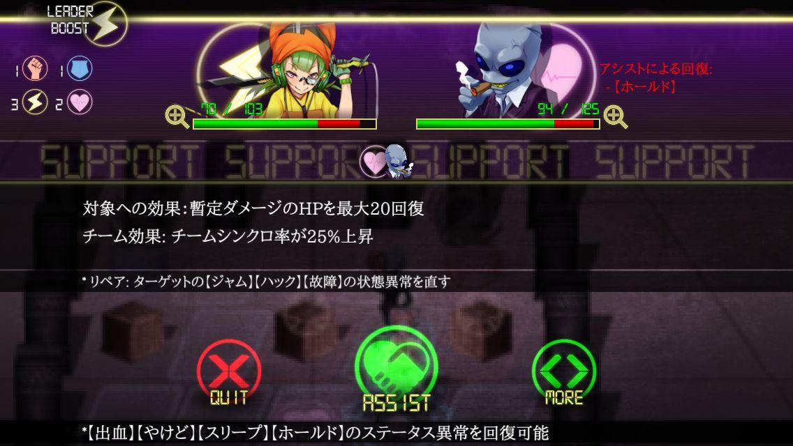 X Tactics【ゲームレビュー】