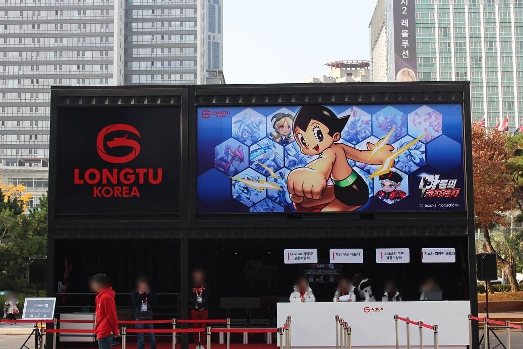 韓国最大のゲームイベント「G STAR 2016」の注目はネクソンとネットマーブル!【G STAR 2016】
