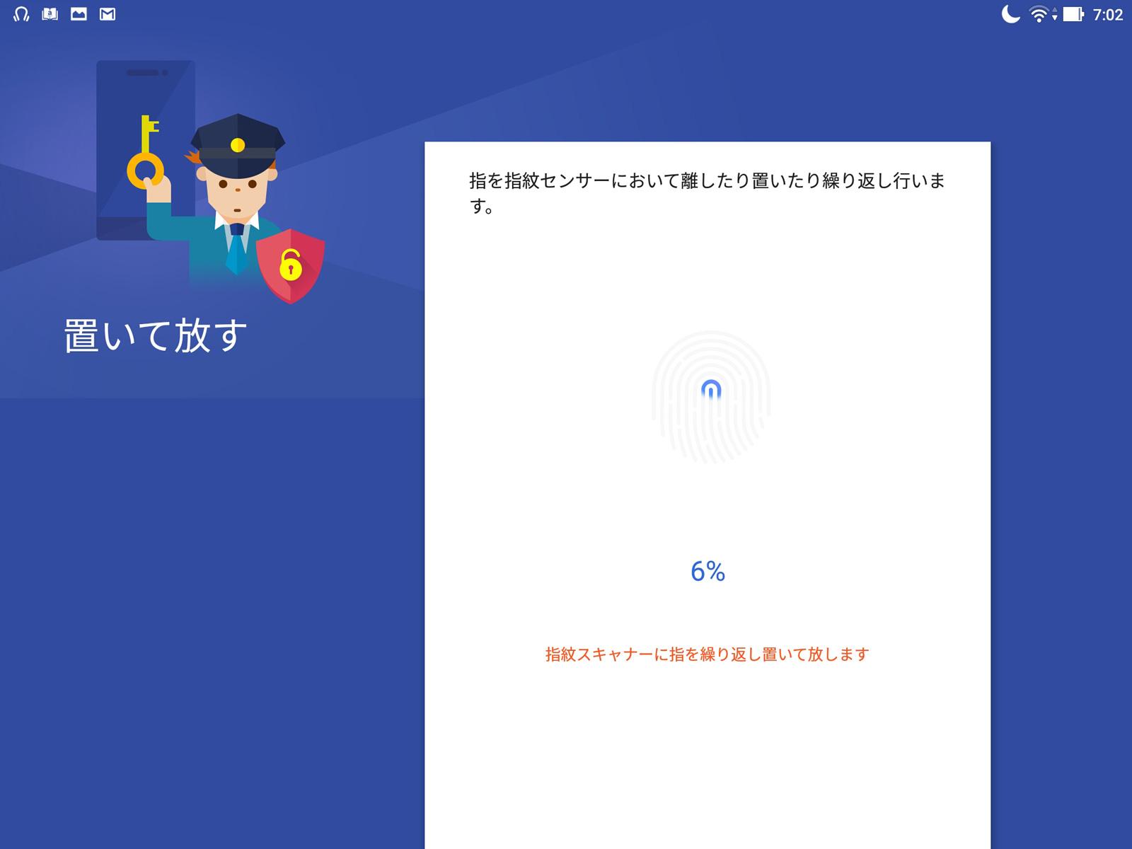【西川善司のモバイルテックアラカルト】第29回: クセになる10インチタブレット「ZenPad 3S 10」