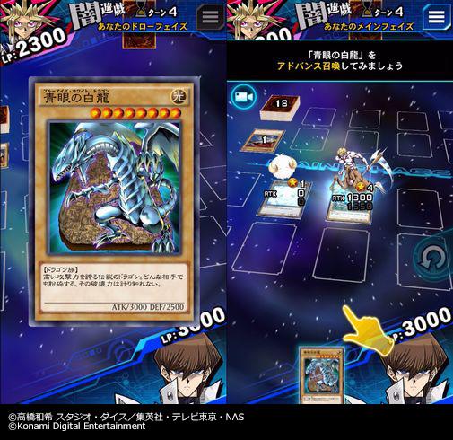 遊戯王 デュエルリンクス【ゲームレビュー】