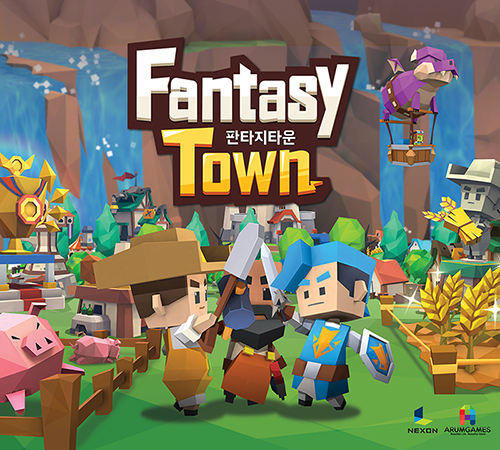 『Fantasy Town』はネクソン流カジュアル経営シミュレーション!【G STAR 2016】
