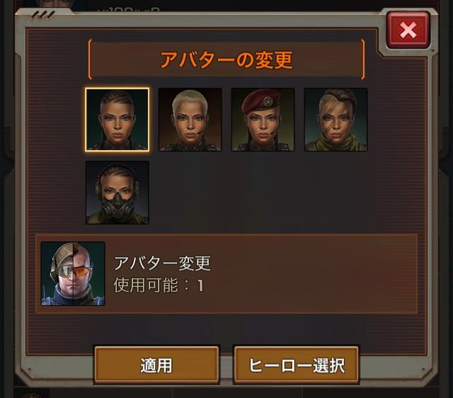 ソルジャーズ・インク【ゲームレビュー】
