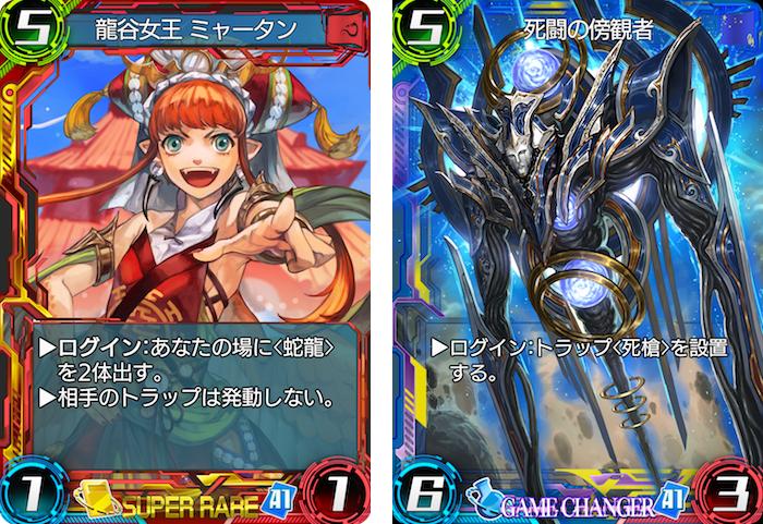 WAR OF BRAINS【ゲームレビュー】