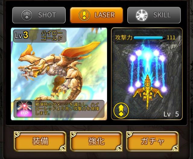 虫姫さま : Gold Label