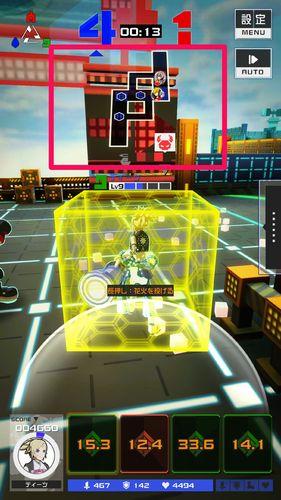 『#コンパス』を先行プレイ!アクションとカードゲームを融合させた新感覚バトルに注目!【ゲームプレビュー】