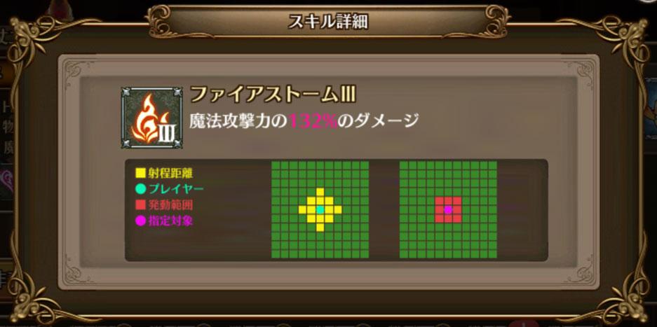 アロット・オブ・ストーリーズ【攻略】:4人対戦でさらなる楽しみを!