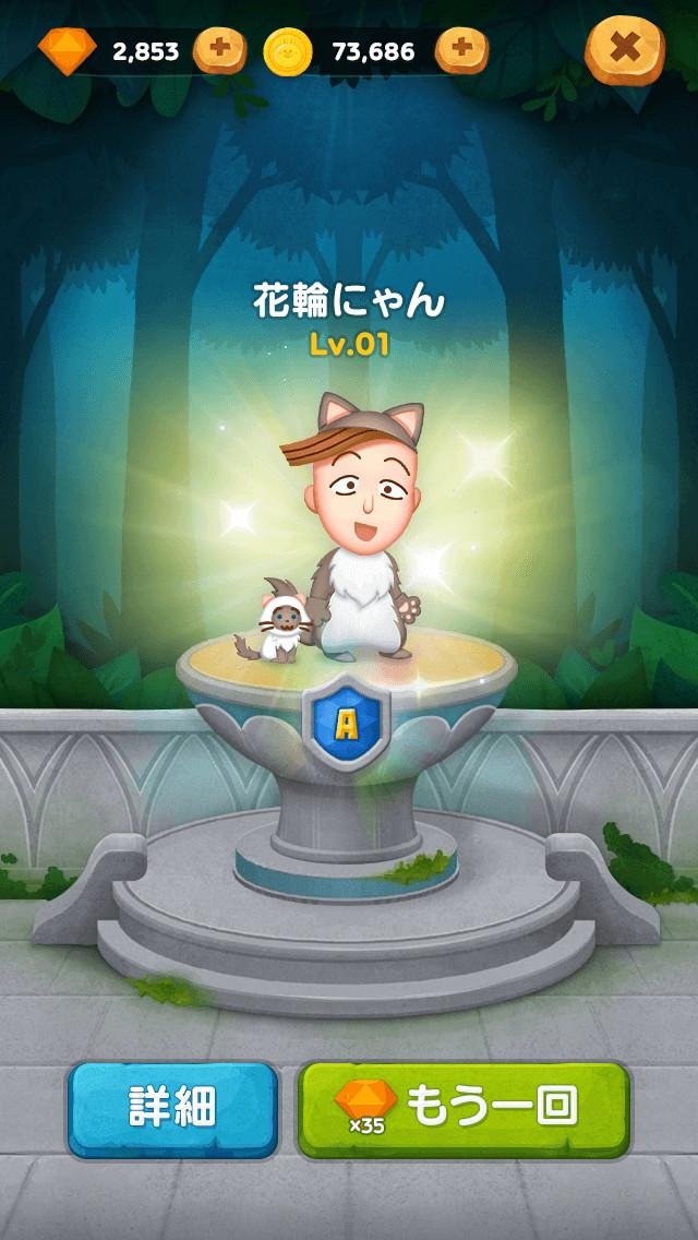 『LINE バブル2』が『ちびまる子にゃん』とコラボ!?  猫になった「まる子」たちがゲームに登場