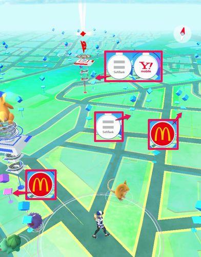 ポケモンGO【攻略】: ポケストップ密集地の池袋で検証!スポンサーのポケストップはベイビィポケモンが出やすい!?
