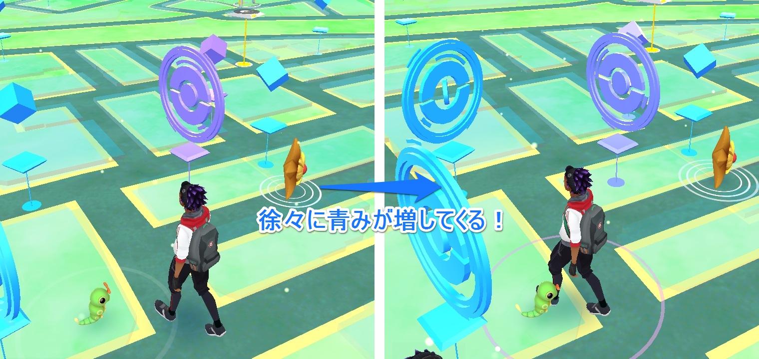 ポケモンGO【攻略】: 効率重視の五反田で検証!スポンサーのポケストップはベイビィポケモンが出やすい!?