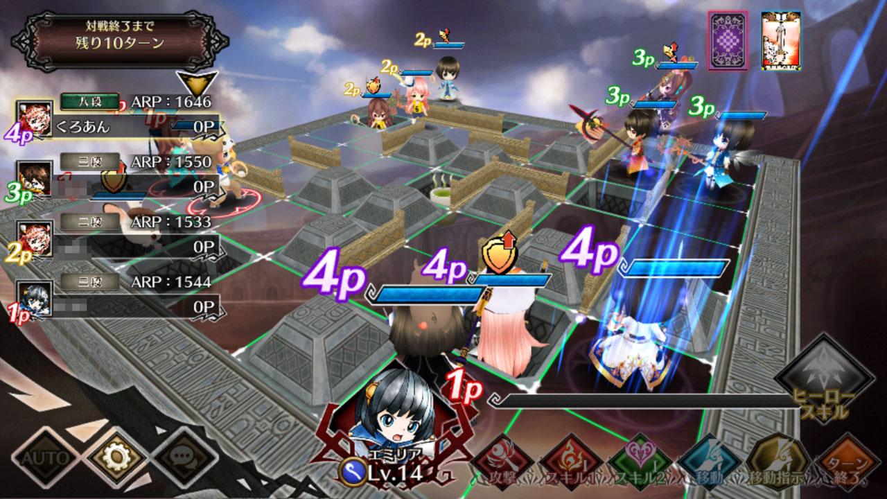 アロット・オブ・ストーリーズ【攻略まとめ1】ゲームの基本をマスター! 覚えておきたいマル秘テクも