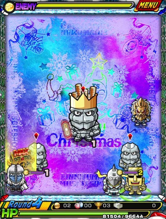 マッスルショット【攻略】: 変身!?クリスマスプリングツリー(クリスマスプリングマン)無課金編成攻略