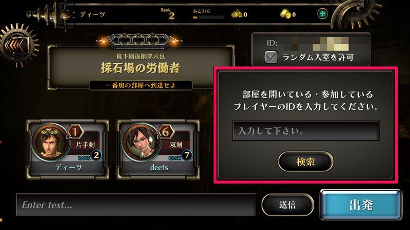 Steam Gears【ゲームレビュー】