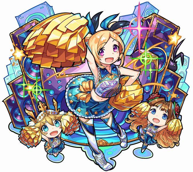 『モンスターストライク』で1月1日より「新春!特別おまけ付き 超・獣神祭」が開催!新キャラ「パンドラ」初登場!