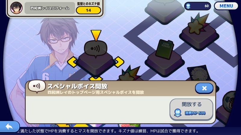 キズナストライカー!【ゲームレビュー】
