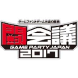 tokaigi2017