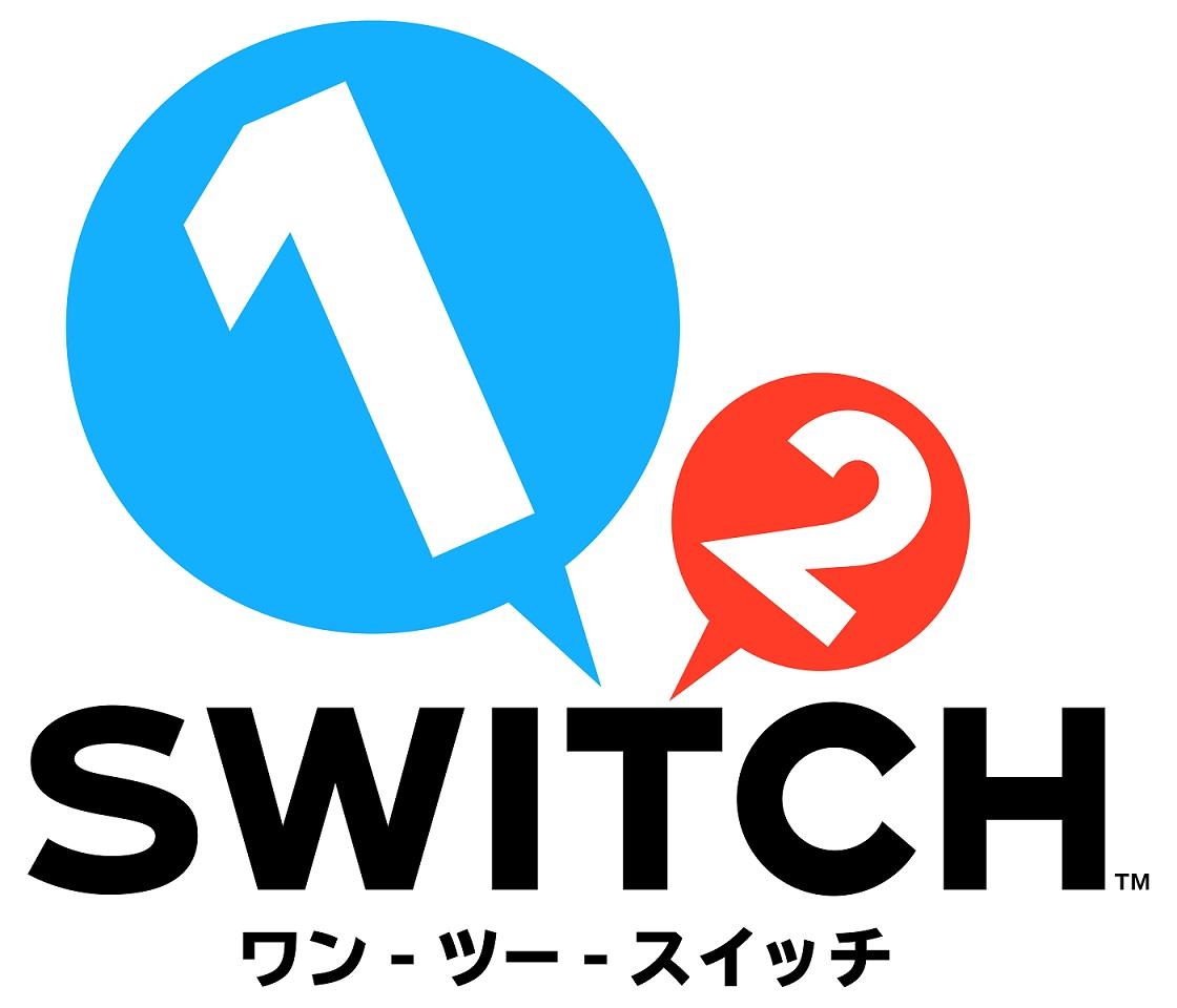 闘会議 2017でNintendo Switchが遊べる! ゼルダ、1 2 Switch、ARMSの3タイトル!