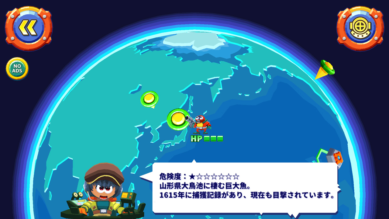 シーキング・ハンター【ゲームレビュー】