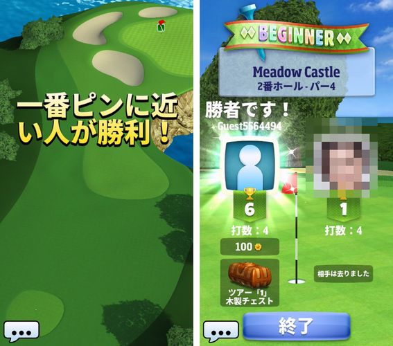 ゴルフクラッシュ【ゲームレビュー】