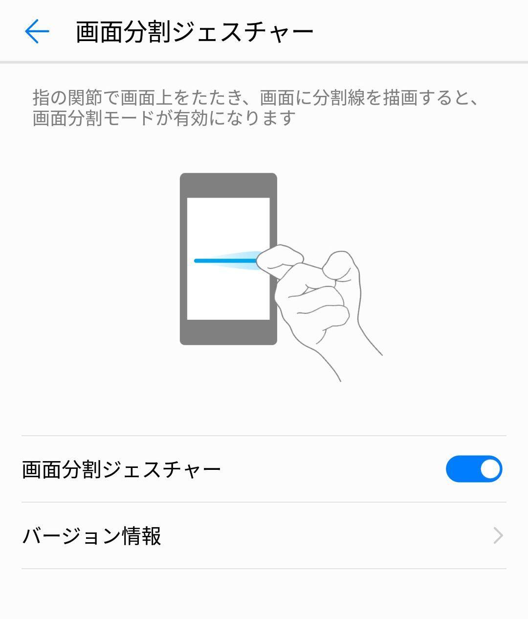 【Ingressアハ体験】第38回: HUAWEI Mate 9がIngressにいい理由!