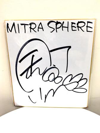 声優・釘宮理恵さんの直筆サイン色紙をプレゼント! 『ミトラスフィア』にマチルダ役となりきりボイスで出演