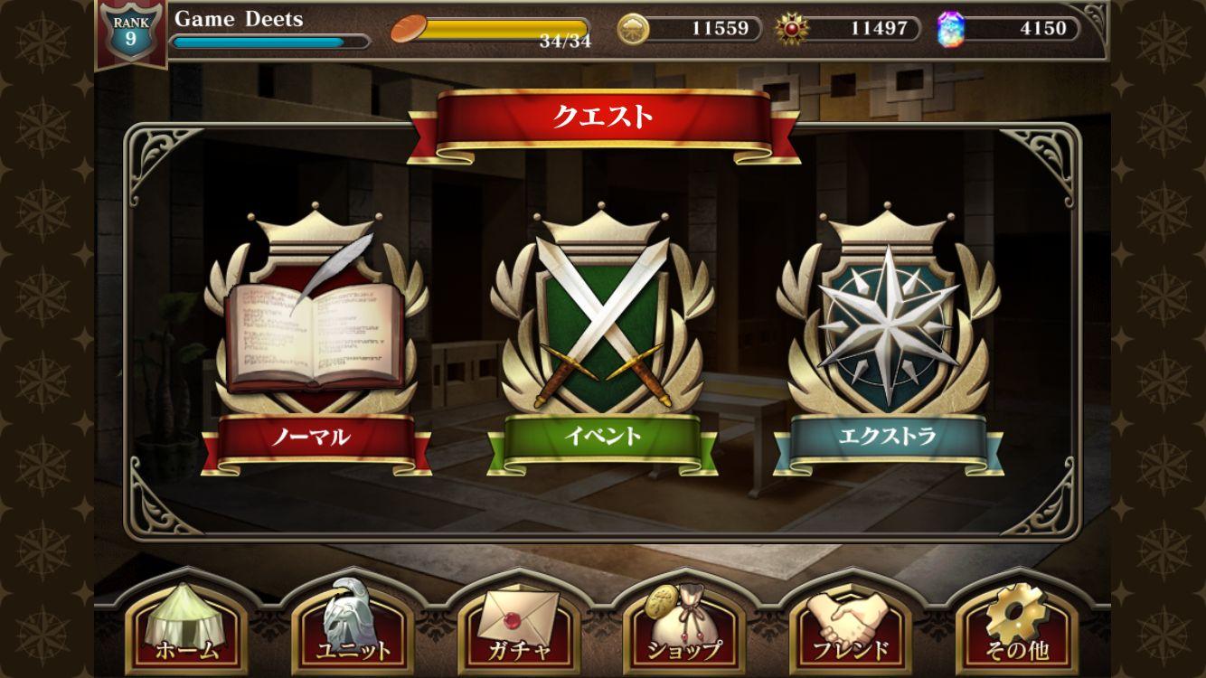 天鏡のアルデラミン ROAD OF ROYAL KNIGHTS【ゲームレビュー】
