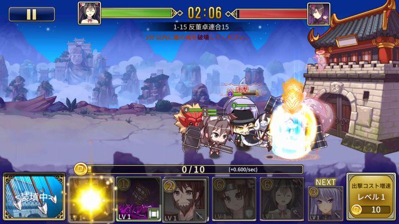 三極姫DEFENCE【ゲームレビュー】