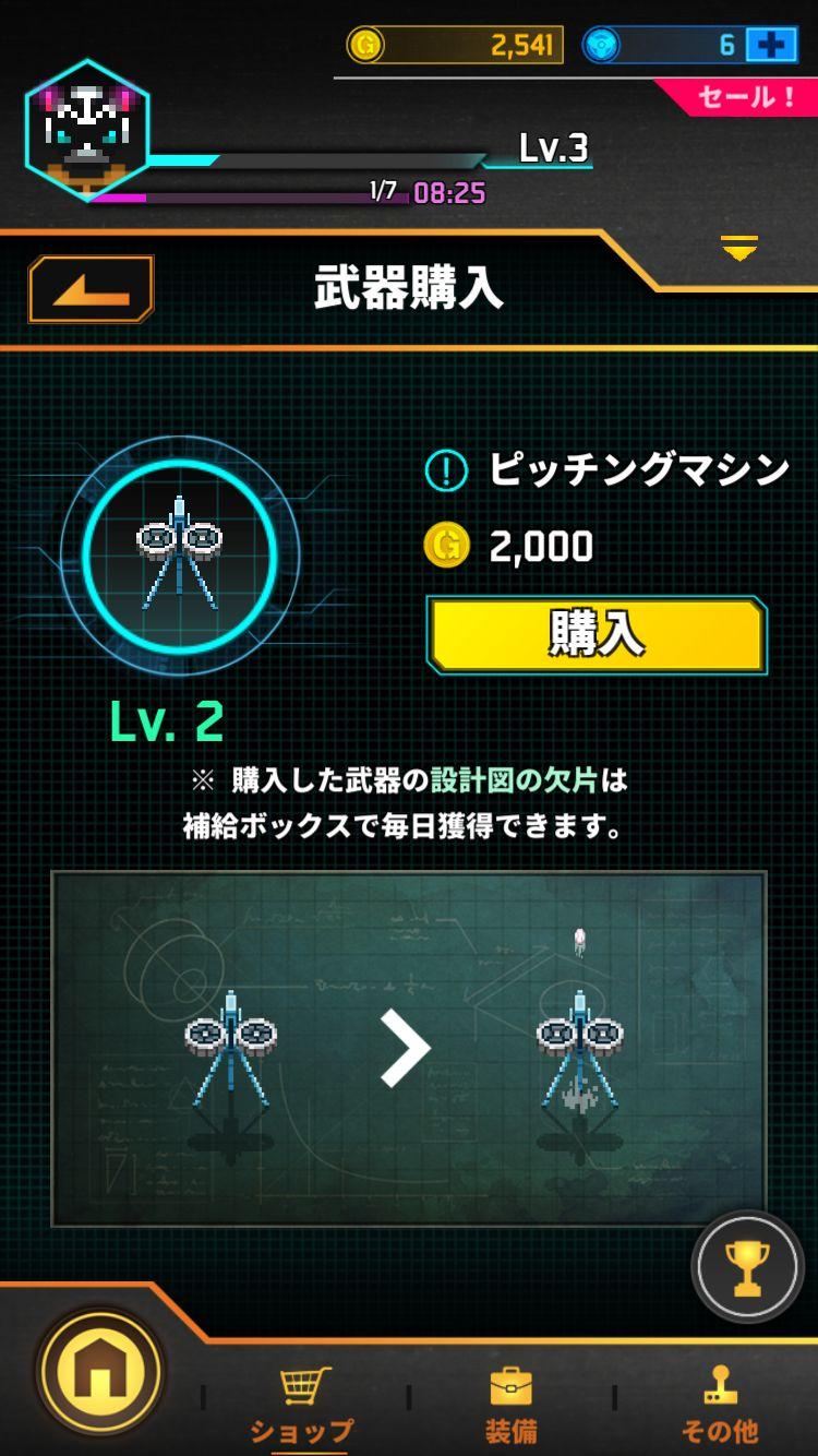 エビルファクトリー【ゲームレビュー】