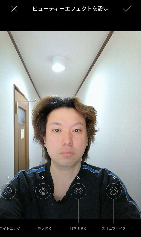 【西川善司のモバイルテックアラカルト】第33回: HUAWEI Mate 9のカメラ性能に驚かされる!