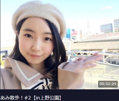 あみ散歩!で人気上昇中の斎藤亜美に迫る!【LINE LIVERの素顔】