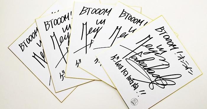 2.高橋名人のサイン写真(1)
