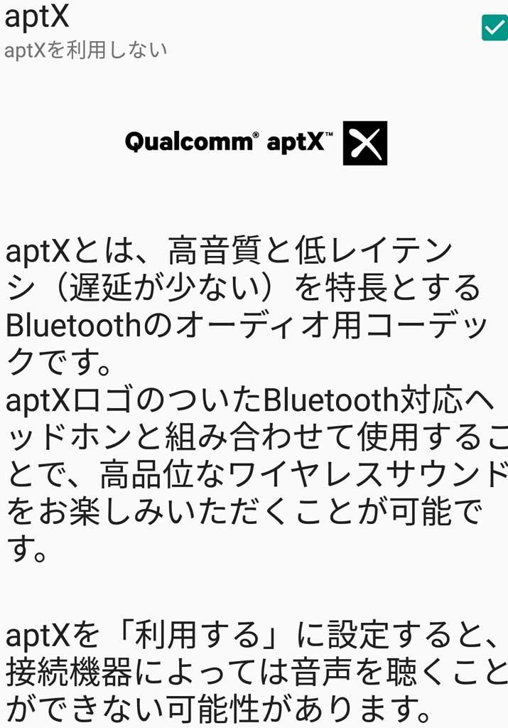 【法林岳之のFall in place】第32回: Bluetoothヘッドフォンはどう選ぶ?