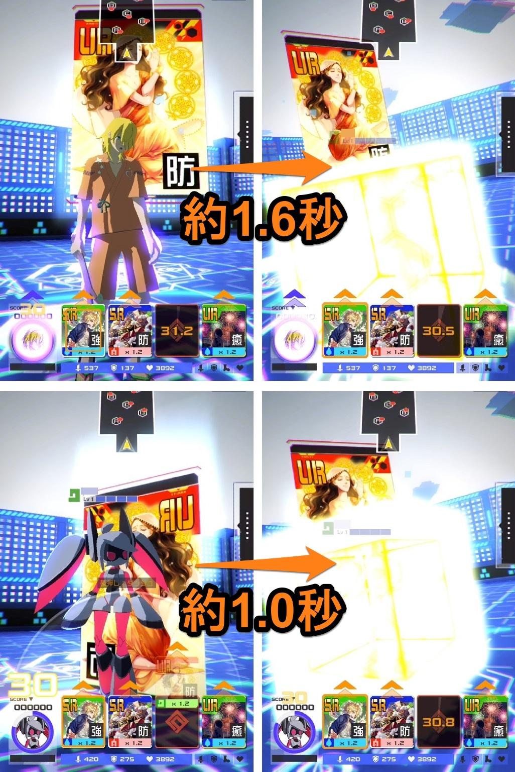 #コンパス【中級者攻略】: 勝率アップ!覚えておきたいバトルテクニック集(その2)【1/19更新】